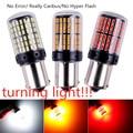 Поворотный Светильник T20 7440 W21W светодиодный лампы 3014 144 Smd СВЕТОДИОДНЫЙ CanBus без ошибок P21YW 1156 BA15S P21W светодиодный сигнальная лампа светильник