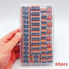 60 pces pct-212wiring conector terminal doméstico hardwareandsoftware caixa de junção rápida universal cabo acessórios plug in tipo