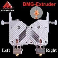 Полностью металлический экструдер bmg hotend для принтера ender