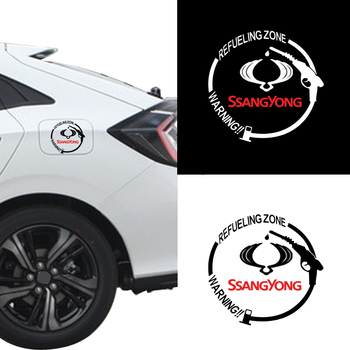 1pc Car badge fuel tank sticker car fuel tank cover sticker For SsangYong Actyon Turismo Ssang Yong Rodius Rexton Korando Kyron oem 1621533028 for ssangyong rexton stavic rodius crankshaft position sensor 1621533028