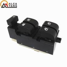 84820 B4030 / 84820 B2010 Power window switch Daihatsu / Avanza 84820B4030 / 84820 B2250 / 84820 B2230 LHD MAKRET