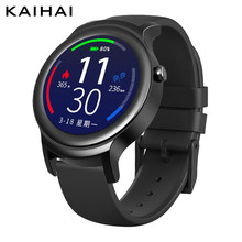 KaiHai smart watch Heart rate monitor GPS trajectory stopwatch smartwatch Health Activity Tracker for ipone smartphone Android(China)