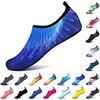 Water Shoes Unisex Quick Dry Beach Sock Barefoot Shoes Men Women Swimming Upstream Sneaker Light Yoga Aqua Shoe Striped Colorful