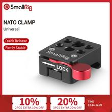 SmallRig Nato Clamp Quick Release Clamp with 1/4 3/8 M2.5 Thread for Cold Shoe Monitor Support Ball Head   1885