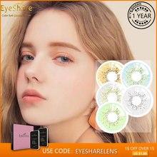 EYESHARE-lentes de contacto de Color para ojos, lentes de contacto de Color para cosméticos para ojos, serie híbrida oceánica, 1 par