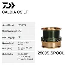Daiwa Crossfire X 3050 Spare spool