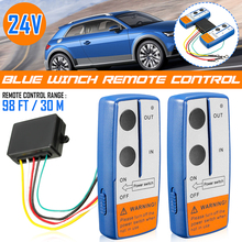 Universal 24V 98ft/30m Car Smart Winch Wireless Remote Control Switch Set With Twin Handset Remote Range brand new