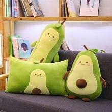 Подушка плюшевая в виде авокадо 45 70 см