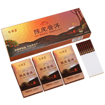 HelloYoung Yunnan Pu Er Tea Herbal Detox Rohan Fruit Peppermint Quit Smoking Clean The Lungs To Detoxify Tobacco Health Care