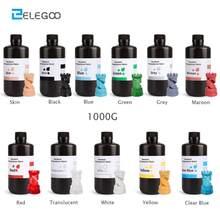 ELEGOO 3D drukarki żywica LCD UV utwardzana żywica 405nm standardowe fotopolimerowych do żywica dla LCD 3D drukowanie 1000ml czarny szary biały skóry
