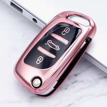 Чехол для автомобильного ключа, мягкий ТПУ чехол с 3 кнопками и полным покрытием для Peugeot Citroen C1 C2 C3 C4 C5 DS3 DS4 DS5 DS6, аксессуары для автомобильног...