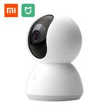 كاميرا ذكية أصلية من Mijia تم ترقيتها 1080P عالية الجودة بتقنية إضاءة منخفضة الألوان تعمل بالواي فاي اللاسلكية بزاوية 360 درجة للمنازل الذكية