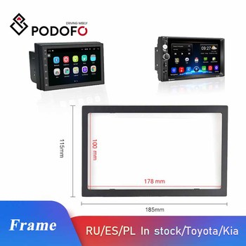 Podofo 2 Din Car Radio Frame 7 inch Unversial Car Player Frame Car Multimedia Player Plastic Framework For Nissian Toyota KIA image
