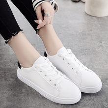 Женские белые кроссовки; Сезон весна осень; Модная повседневная