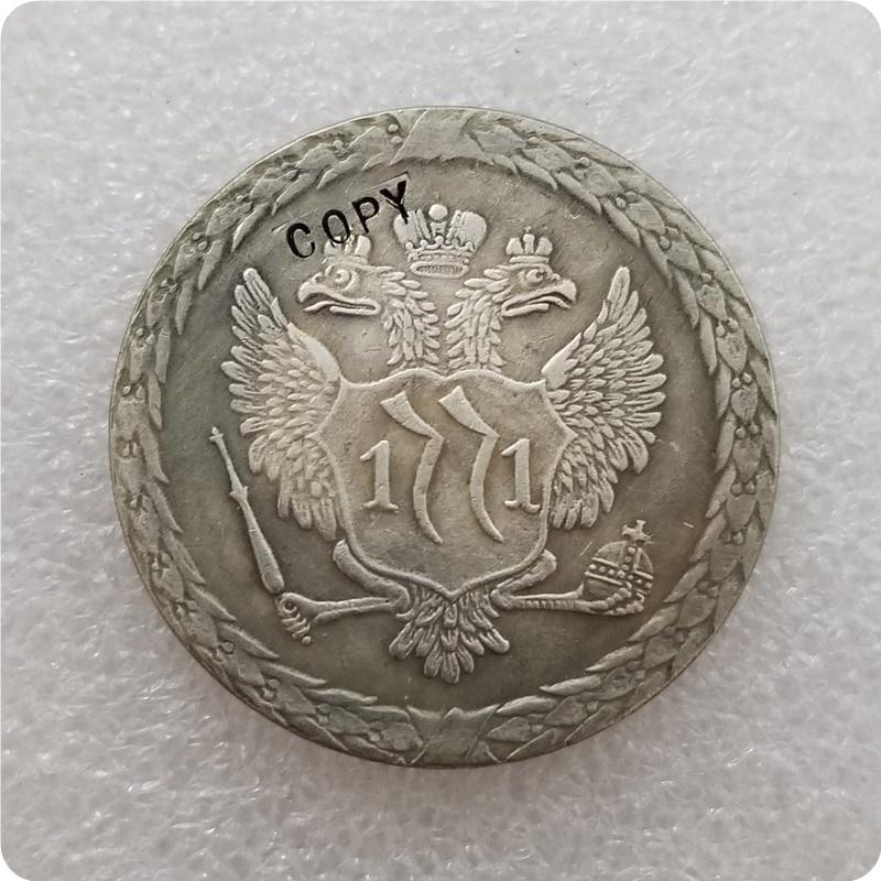 Moneta 1 rubel 1771 kopia monety okolicznościowe repliki monet monety medalowe kolekcje Monety bezwalutowe    -