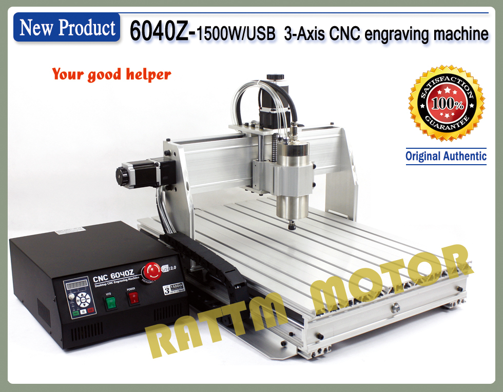 3 Axis 6040Z 1500W 1.5KW USB Mach3 CNC Router Wood Workings Wood Lathe Engraving Milling Machine 220V/AC USB Port