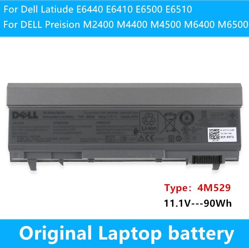 Оригинальный аккумулятор для ноутбука DELL Latitude E6400, E6410, E6500, E6510, M2400, M4400, M4500, M6400, M6500, 1M215, C719R, W0X4F, 4M529, 9 ячеек
