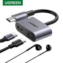UGREEN 2 in 1 Type C 듀얼 디지털 USB C 이어폰 오디오 분배기 어댑터 화웨이 P30 Pro iPad Pro 2018 Google Pixel 2XL Mi8