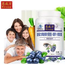 цена Blueberry lutein beta carotene capsule blueberry anthocyanin relieves visual fatigue and improves dark circles онлайн в 2017 году