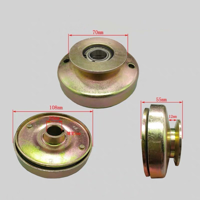 1 Set Single Groove Belt Clutch Fits For 168F/170F/GX200 Gas Engine With 20mm Shaft Output Used For Water Pump/cutter