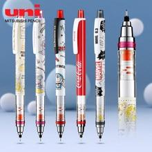 Japonya UNI mekanik kurşun kalem sınırlı sayıda KURU TOGA döner kalem özel sınav öğrenciler için