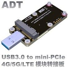 3.0 4.6V 3A/4A Mini pcie כדי USB3.0 מתאם לוח עבור 3G/4G/5G/LTE WWAN כרטיס עם ה SIM הכפול כרטיס חריץ mPCIE כדי USB 3.0 Riser כרטיס