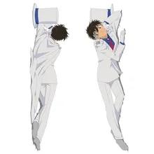 https www aliexpress com w wholesale anime body pillow kids html