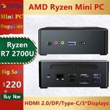 2020 en yeni AMD Mini PC Ryzen 7 2700U dört çekirdekli Vega 8 grafik 2 * DDR4 M.2 NVME oyun bilgisayarı windows 10 4K HDMI2.0 DP AC WiFi