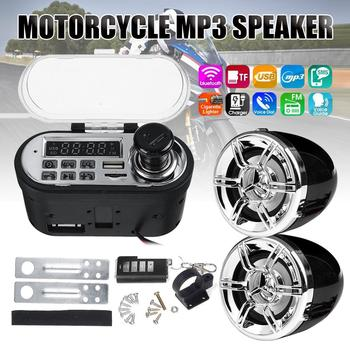12V Motorcycle bluetooth Audio Waterproof Anti-theft Alarm System Speaker USB FM Radio MP3 Player Music Amplifier Alarm Speaker motorcycle mutilmedia mp3 music player speakers audio fm radio security alarm wireless bluetooth remote with usb tf card slot