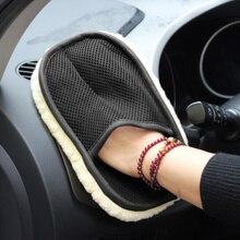 1PC Car cleaning gloves for Honda civic crv fit accord fiat doblo Citroen c5 x7 Berlingo c4 picasso Lexus gx460 rx gs300 gx470