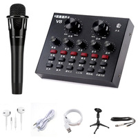 Sing 100 Years V 830 Live Equipment Full Set Computer Anchor Microphone K Song Sound Card Set Mobile Phone Shout Wheat Universal