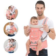 Ergonomic Baby Carrier Waist Stool Infant Kid Baby Hipseat Sling Wrap Carrier for Baby   Travel Hold Waist Belt Backpack Carrier