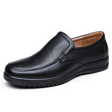 цены Leather Business Casual Men's Shoes Men's First Layer Leather Shoes Plus Velvet Warm Formal Men's Shoes