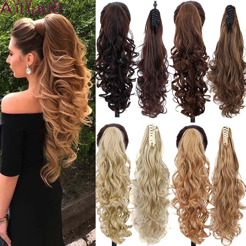 AILIADE Heat-resistant Long Wavy Hair Ponytail Extensions Synthetic Claw Ponytails 24inch Brown Color Women's Hairpieces
