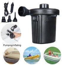 Электрический воздушный насос Quick-Fill воздушный насос для надувания/сдувания 1 шт