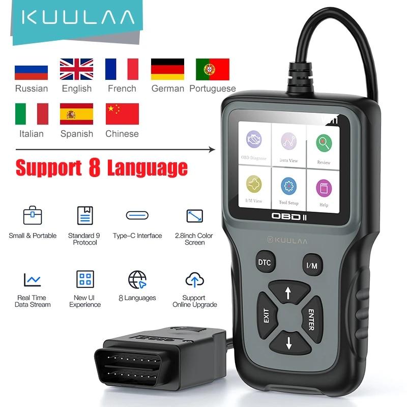 KUULAA OBD2 Scanner V311 Car Scanner Diagnostic Tool Engine Code Reader OBD 2 Automotive Scanner Tester 8 Languages