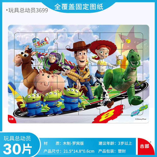 Disney 30 Piece Princess Frozen Mickey Wooden Box Puzzle Early Education Children Bottom Box Puzzle Toys For Children 3
