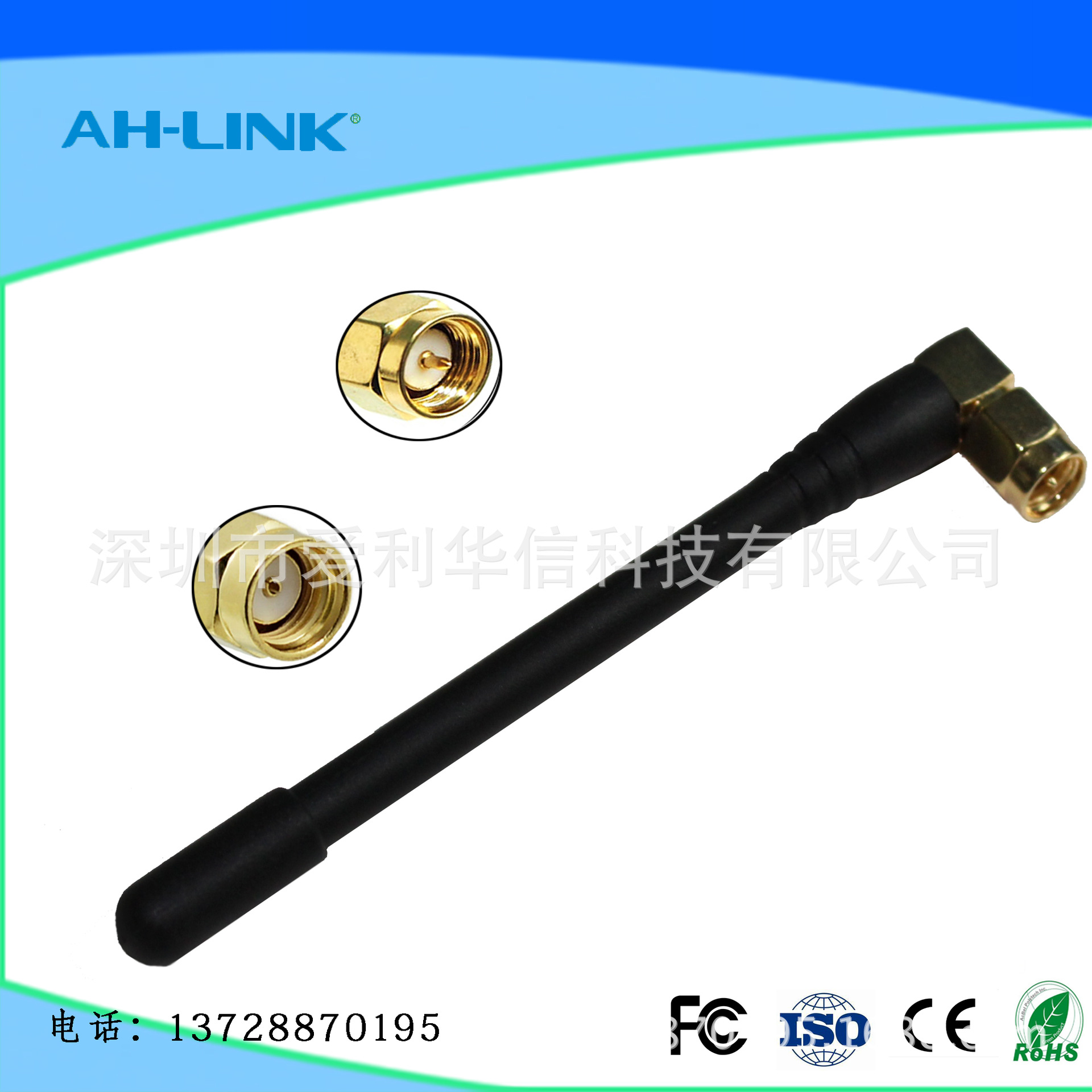 3g Module Gao Gain Antenna Wireless Network Card Antenna Router Suction Cup Room Inside And Outside Antenna Enhanced Signal