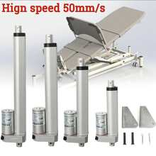 Actuador lineal eléctrico de velocidad, 50 mm/s, 50/100/150/200/250/300/350/400mm, controlador de motor lineal de carrera, dc 12 thrust 100N