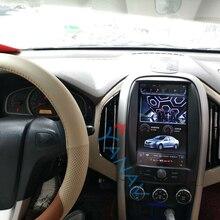 GPS-навигатор для-baojun 630 для opel HD IPS 10,4 дюймовый вертикальный экран Автомобильный видеоплеер мультимедийная Музыка Радио dvd плеер carpl