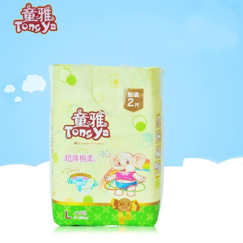 Tong YA Hardcover Diaper Pants XL Baby Softcover Baby Diapers Baby Diapers Ultrathin Breathable