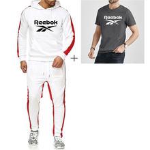 Большие размеры комплект из трех предметов спортивный костюм