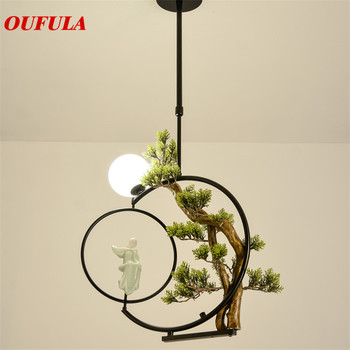 WPD Artistic Pendant Lights Hanging Fixture Contemporary  Decorative For Living Room Dining Bedroom Restaurant