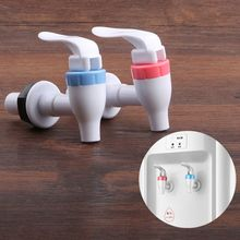 Universal Size Push Type Plastic Cold Water Dispenser Faucet Tap Replacement New