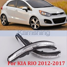 CAPQX For KIA RIO 2012 2013 2014 2015 16 17 Side Mirror LED turn Signal Rear view mirror indicator light Blink lamp 87624-1W000