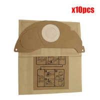 10pcs 진공 청소기 가방 종이 먼지 봉투 Karcher A2000 2003 2004 2014 2024 2054 2064 2074 S2500 WD2200 2210