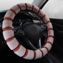 Rayfone Универсальный чехол на руль Плюшевые Чехлы рулевого