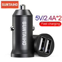 Suntaiho Mini cargador USB para coche, 5V, 4,8a, para iPhone, iPad, Samsung, teléfono móvil, GPS, Cargador rápido, adaptador de cargador USB para coche