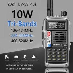 Рация BaoFeng UV-S9 Plus трехдиапазонная, 10 Вт, 136-174 МГц/220-225 МГц/400-520 МГц