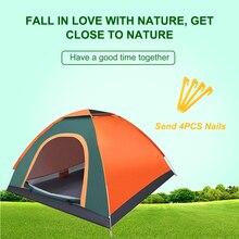 חיצוני קמפינג אוהל תיירות אוטומטי 3 4 אדם משפחה עמיד למים שמש גשם רוח מקלט טיולים חוף אוהל אבזרים